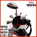 【ゴルフクラブセット メンズ 激安】wossウォズ[高機能クラブ8本セット+ウォズキャディバッグ]+パター ゴルフ 初心者 セット /安い セール