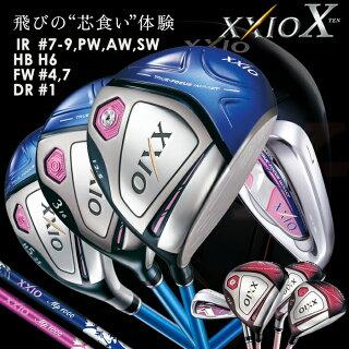 ゼクシオ ゼクシオ10 ゼクシオX レディース 女性用 ゴルフクラブ クラブセット
