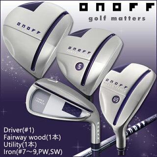 【ゴルフクラブ8本セット】【レディース】ドライバーフェアウェイウッドユーティリティアイアン【ゴルフクラブ】オノフONOFFドライバー(1本)フェアウェイウッド(1本)ユーティリティー(1本)アイアン5本組(#7〜9,PW,SW)
