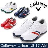【2017年モデル】【シューズ系】【247-7983502】【LS(ダイヤル式)】Callaway Apparel-キャロウェイ アパレル- MENS (メンズ) Callaway Urban LS 17 AM アーバン レーシングシステム 17AM ゴルフシューズ【ゴルフ用品】   スポーツ ゴルフ パワーゴルフ powergolf 通販