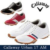 キャロウェイ callaway【2017年モデル】【シューズ系】【247-7983503】Callaway Apparel-キャロウェイ アパレル- MENS (メンズ) Callaway Urban 17 AM アーバン 17AM ゴルフシューズ【ゴルフ用品】   スポーツ ゴルフ パワーゴルフ powergolf 通販