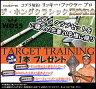 【ゴルフセット】【限定モデル】コブラ クラブセット cobra AMP Cell TD クラブ11本 限定のオリジナルデザイン【クラブセット】