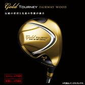 【高反発フェアウェイウッド】MACGREGOR-マグレガー- Gold TOURNEY FAIRWAY WOOD ゴールド ターニー フェアウェイウッド レディース【SLEルール不適合】   ・ ゴルフ パワーゴルフ