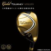 【高反発ユーティリティ】MACGREGOR-マグレガー- Gold TOURNEY UTILITY ゴールド ターニー ユーティリティ レディース【SLEルール不適合】   ・ ゴルフ パワーゴルフ