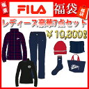 FILA GOLF フィラゴルフ 2019年新春福袋 レディ...