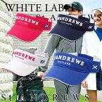 St ANDREWS セントアンドリュース バイザー LADYS レディース 春夏 042-7987009 NEW春夏モデル WHITE LABEL ツイルバイザー【18】帽子 ゴルフ用品