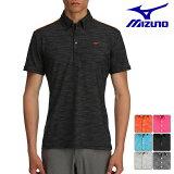 【52MA7002】【春夏モデル】Mizuno-ミズノ- MENS (メンズ) 半袖ポロシャツ【17】【トップス】【ウェア】【ゴルフ】M,L,XL,2XLサイズ