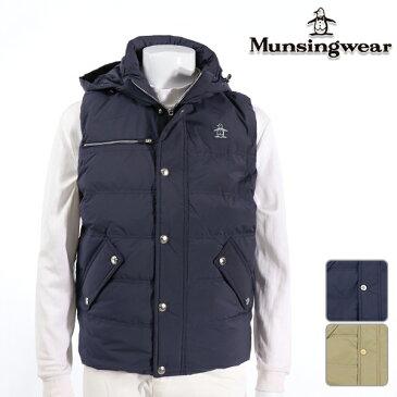 Munsingwear マンシングウェア メンズ ベスト 秋冬 MGMMGK51 NEW 秋冬モデル フード付き 上質ダウンベスト【18】アウター M L LL 3L サイズ ゴルフウェア