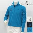 Munsingwear マンシングウエア シャツ メンズ 春 夏 XJWML103 春夏モデル 長袖シャツ【18】トップス ウエア M L LL 3Lサイズ ゴルフ用品