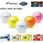 【激安!!ゴルフボール!!】V10 BRIDGESTONE ゴルフボール ブリヂストン TOURSTAGE ツアーステージ NEW V10 ゴルフボール ボール| ゴルフ powergolf