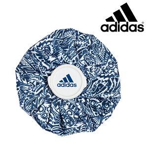 アディダスゴルフ 2019年春夏モデル アイスバッグ 氷嚢 氷のう 暑さ対策 ゴルフアクセサリ adidas golf【19】ゴルフ xa849