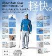 【40%OFF】MIZUNO-ミズノ-MEN'Sハイパーレインスーツ軽量タイプ メンズ(上下セット) A87IM-153【ゴルフ用品】 | スポーツ・アウトドア ゴルフ パワーゴルフ powergolf 通販 アウトレット価格