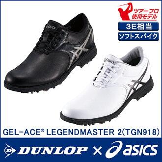 [鞋派][TGN918]登祿普-DUNLOP-亞瑟士-亞瑟士-GEL-ACE LEGENDMASTER 2凝膠能手傳奇主人2高爾夫球鞋[脚寬度:3E(EEE)適合][高爾夫球鞋]| 運動·戶外高爾夫球功率高爾夫球powergolf郵購