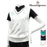 ◆【ベスト系】【SL5061】【45%OFF】【春夏モデル】Munsingwear-マンシングウエア- LADYS (レディース)Vネック ニットベスト 【16】【トップス】【ウエア】M,L,LLサイズ【ゴルフ用品】