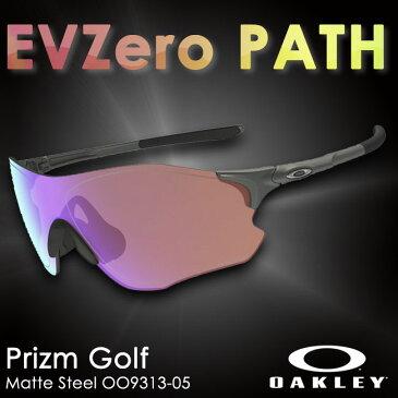 【OO9313-05】OAKLEY-オークリー- EVZero PATH Prizm Golf (Asia fit) イーブイゼロ パス プリズムゴルフ アジアフィット サングラス【サングラス】【アクセサリ】