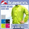 【レイン系】【ARW-006】【買得レイン!!40%OFF!!】【2015年継続モデル】KASCO-キャスコ- MENS (メンズ) レインウェア(上下セット)【レインウエア】M,L,LLサイズ【ゴルフ用品】
