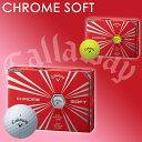 Chromesoft_1