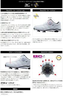 ミズノ(Mizuno)ゴルフシューズメンズボアスパイク4e幅広ワイドスタイルwidestyleboa51gq14304e001/ゴルフシューズ靴小さいサイズ大きいサイズ24.5cm25cm25.5cm26cm26.5cm27cm27.5cm28cm/激安セールアウトレット価格