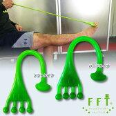 FIT FINGER TRAINING-フィットフィンガートレーニング- FrogHand-フロッグハンド- フィンガートレーニング(ソフトタイプ・ハードタイプ)【トレーニング用品】