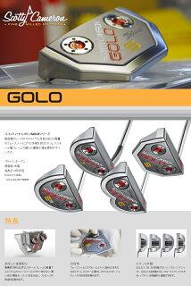 【2015年モデル】タイトリスト-Titleist-ScottyCamerronPUTTERスコッティ・キャメロンパターGOLOゴーロー(GOLO3/GOLO5/GOLO5R/GOLO6)【ゴルフ用品】スポーツ・アウトドアゴルフパワーゴルフpowergolf通販アウトレット価格