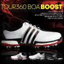 【シューズ系】【2016年モデル】アディダス-adidas- TOUR360 Boa BOOST ツアー360 ボア ブースト MENS(メンズ)ゴルフシューズ【足幅:3E(EEE)】【メンズシューズ】| スポーツ・アウトドア ゴルフ パワーゴルフ powergolf 通販 アウトレット価格