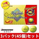 Powerdrive_1