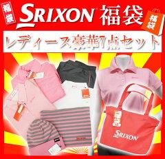 ウェア レディース ゴルフ スリクソン SRIXON ウエア 福袋 2015年 新春【2015年新春福袋】DUNLO...