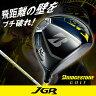【2015年モデル】ブリヂストン-BRIDGESTONE- JGR DRIVER ジェージーアール ドライバー (GDGC1W)【Air Speeder「J」J16-12Wカーボンシャフト】【ゴルフクラブ】