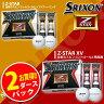 【2ダースパック】DUNLOP-ダンロップ- SRIXON-スリクソン- NEW Z-STAR Z-STAR XV ゴルフボール(1ダース×2箱(24個入り))ごるふぼーる メンズ カラーボール 松山秀樹 ボール/セール 人気 ランキング