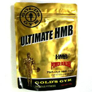 ゴールドジム アルティメット HMB パウダー F4400 HMBパウダー 運動後 寝る前 粉末 サプリメント アミノ酸 香料 甘味料 不使用 カルシウム