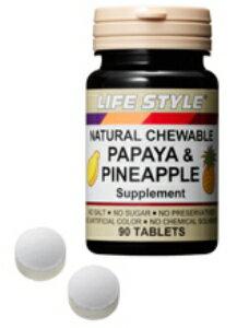 胃腸の働きを助けて、下痢や消化不良を改善ライフスタイル  パパイヤ&パイナップルエキス