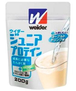 【Weider】 ウイダー成長期のジュニア選手に必要な栄養バランスのホエイプロテインです。Weiderウイダー ジュニアプロテイン 水でおいしい ヨーグルトドリンク味 200g