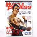 MUSCLE&FITNESS�ޥå���&�ե��åȥͥ�������2016ǯ3���