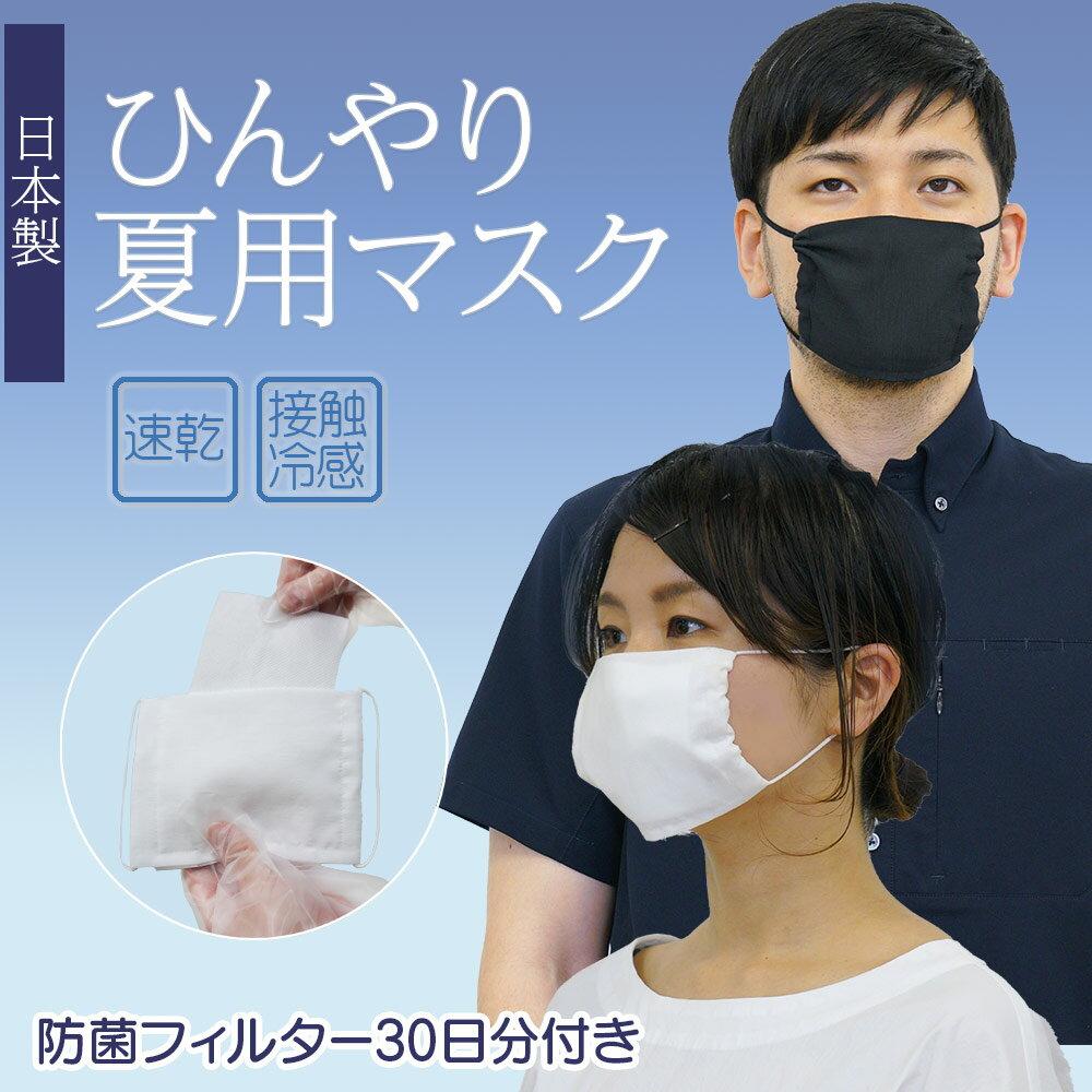 マスク 販売 予約 サイト ミズノ
