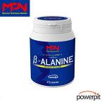 MPN ベータアラニン β-ALANINE エネルギー パワー スピード 瞬発力 筋力アップ アミノ酸 カルノシン 筋トレ ウェイトトレーニング 筋肉 CarnoSyn R エムピーエヌ ボディフィット