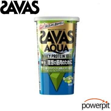 ザバス アクア ホエイプロテイン100 グレープフルーツ風味 294g カップ容器 約 14食分 乳清 動物性たんぱく質 クエン酸 ビタミンB ビタミンC ビタミンD 筋トレ 筋力トレーニング 筋肉 ZAVAS 株式会社明治