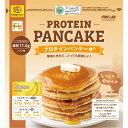 プロテインパンケーキ R バナナ味 ファインラボ プロテイン パンケーキ 2019年8月リニューアル NEW FineLab ダイエット 減量 シェイプアップ ProteinPancake