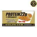 ゴールドジム プロテインクッキーバー ベイクドタイプ 24袋入り F5210 送料無料 プロテインバー バータイプ ダイエット 減量 シェイプアップ 携帯サプリ 間食 食事替わり 食事代わり 代用食 代替食 MRP ミールリプレイスメント ProteinBar GoldGym