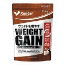 健康体力研究所 kentai ケンタイ ウエイトゲインアドバンス ミルク チョコ 風味 3kg K3320
