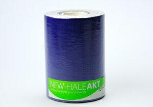 ニューハレロールテープAKT 10cmX5mパープル