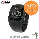 POLAR(ポラール)A300 ブラック(心拍センサーなし)[心拍数トレーニング][スポーツ心…