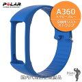 PolarA360リストストラップ