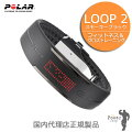 PolarLoop2black