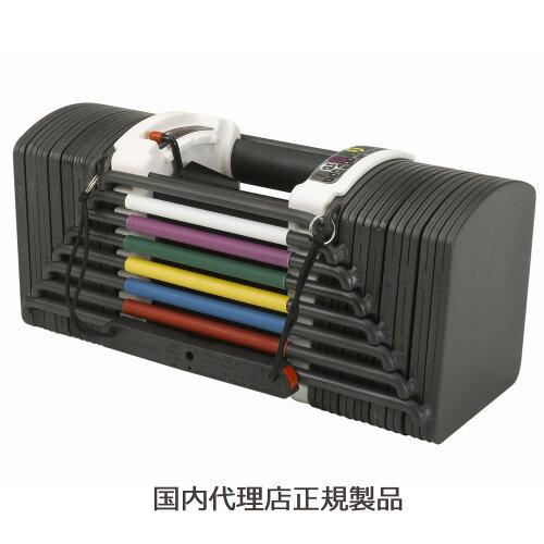 パワーブロック・プロタイプ SP9.090ポンド(2.3kg-41kg)最大90ポンド(約41kg/片...