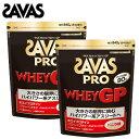【2袋】SAVAS ザバス プロ ホエイプロテイン GP(840g/約40食分)×2袋セット【送料無