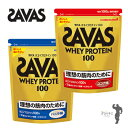 SAVAS ザバス ホエイプロテイン100(1050g) ココア味/バニラ味