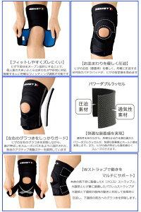 ZAMST(ザムスト)サポーター・膝用【ZK-7】(ハードサポート)