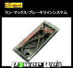 キノクニ(Kinokuni) ランマックス・ブレーキラインシステム ホンダ インサイト ZE2(1300 +IMA NA) 全車 H21/2〜 KBH-053