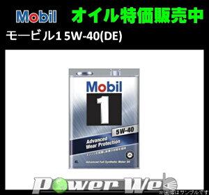 モービル1 5W-40 4L