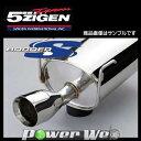 [BOT1101] 5ZIGEN (ゴジゲン) BORDER-S マフラー ファンカー...
